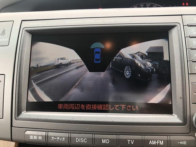 「トヨタ」「エスティマ」「ミニバン・ワンボックス」「新潟県」の中古車15