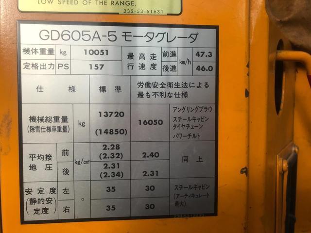 「その他」「日本」「その他」「新潟県」の中古車41
