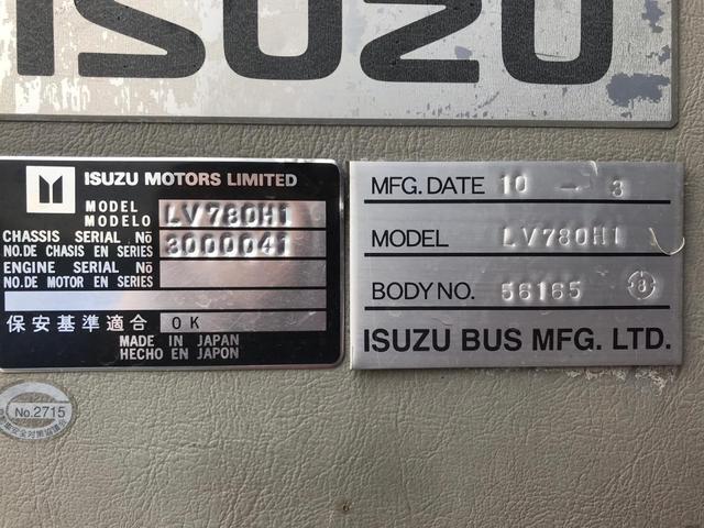 「その他」「いすゞ」「その他」「新潟県」の中古車23