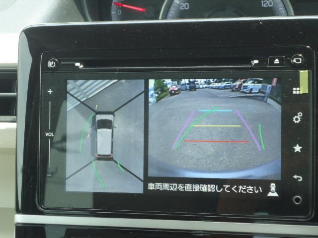 俯瞰映像で駐車もしやすく