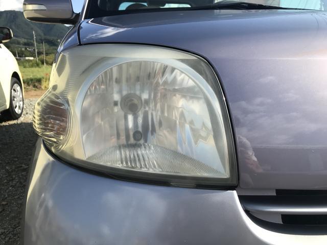 右ライトのアップです。