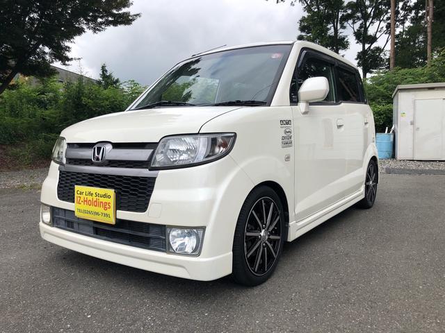 「ホンダ」「ゼスト」「コンパクトカー」「長野県」の中古車7