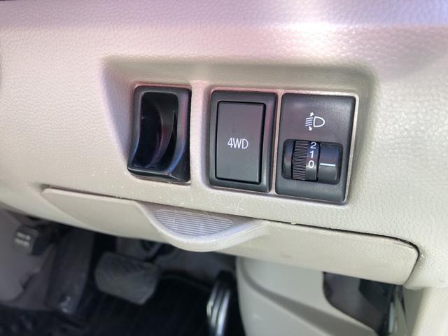 ボタン切替式4WD