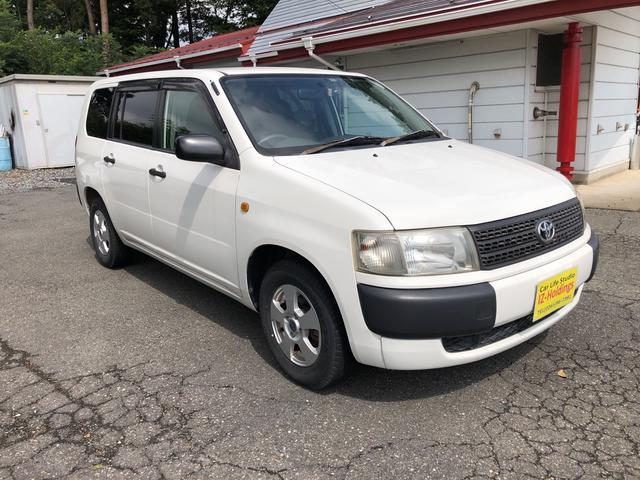 「トヨタ」「プロボックスバン」「ステーションワゴン」「長野県」の中古車6