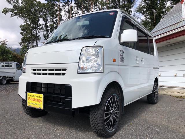 「スズキ」「エブリイワゴン」「コンパクトカー」「長野県」の中古車7