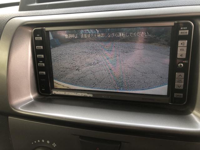 「トヨタ」「bB」「ミニバン・ワンボックス」「長野県」の中古車25