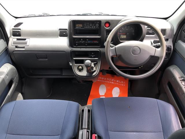クルーズ 4WD リフトアップ 新品マッドタイヤ&アルミ ハイルーフ ルーフキャリア 車検整備済み(15枚目)