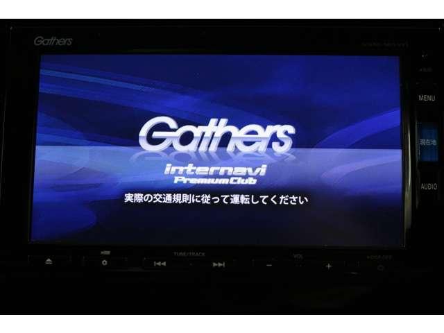 G・Lパッケージ ギャザズナビ フルセグ DVD(2枚目)