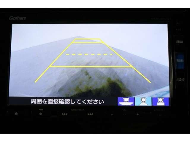 G・Lパッケージ ギャザズナビ フルセグ DVD(14枚目)