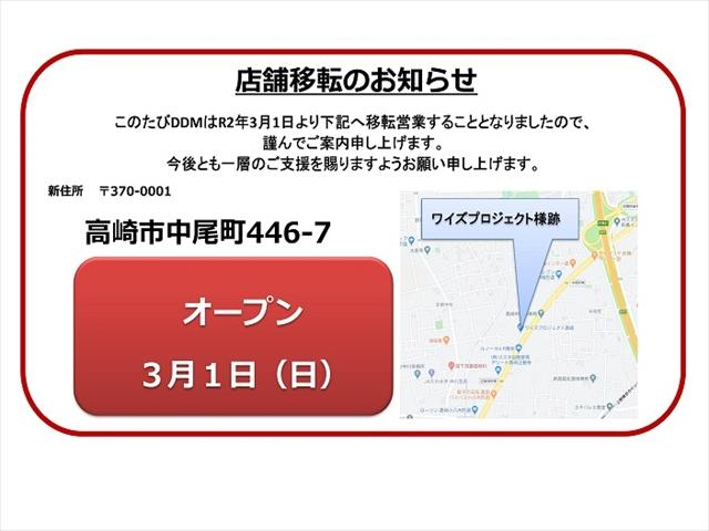 2.0R 4WD パワステ ABS MTモード(3枚目)