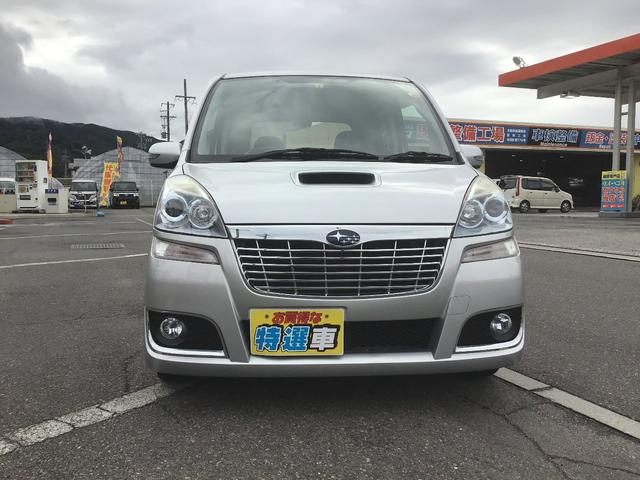 「スバル」「ステラ」「コンパクトカー」「長野県」の中古車2