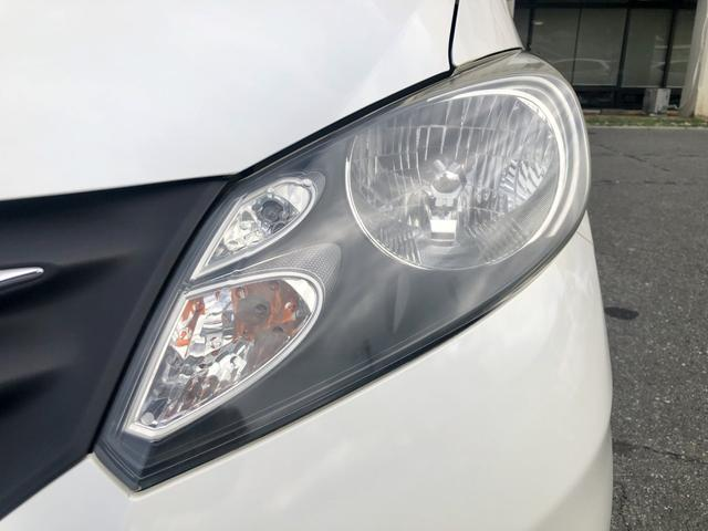 「ホンダ」「フリード」「ミニバン・ワンボックス」「長野県」の中古車11