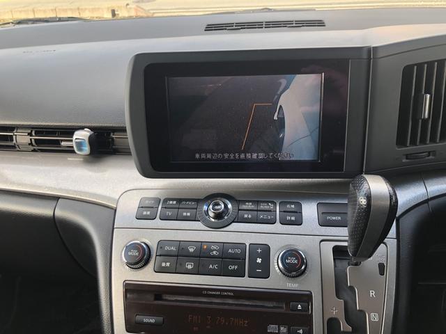 「日産」「エルグランド」「ミニバン・ワンボックス」「長野県」の中古車40
