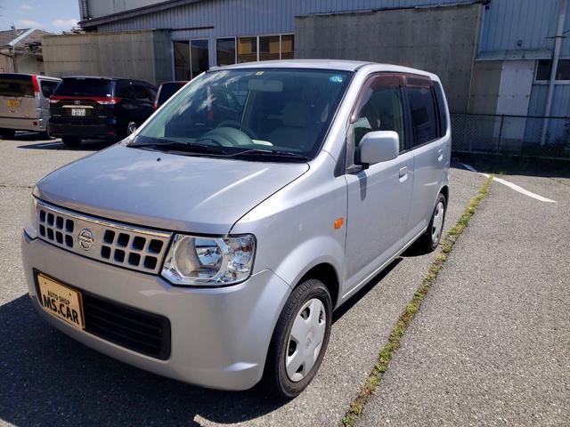 「日産」「オッティ」「コンパクトカー」「長野県」の中古車3