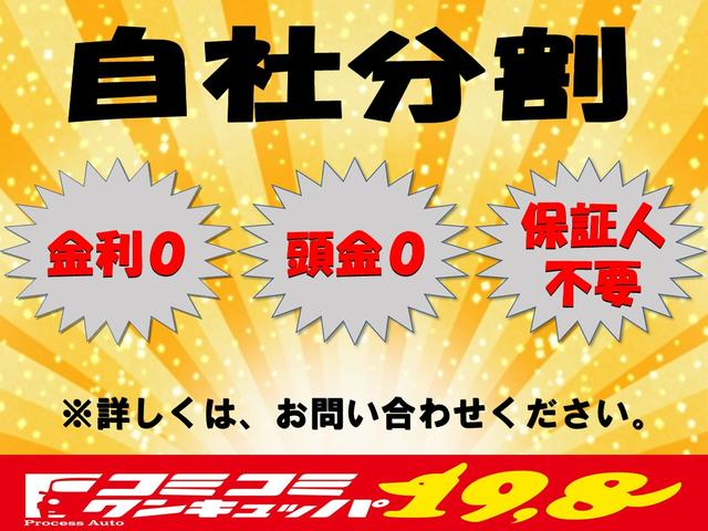 C  関東仕入 キーレス CD 検33年2月(3枚目)