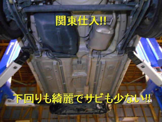 ハッピーエディション 関東仕入 スマートキー ナビ(2枚目)