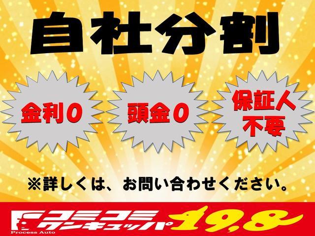 FXリミテッドII 関東仕入 Pスタート CD(3枚目)