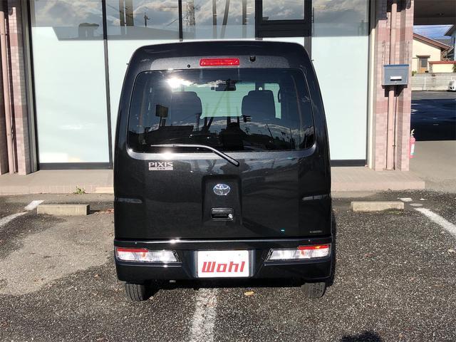 「トヨタ」「ピクシスバン」「軽自動車」「山梨県」の中古車3