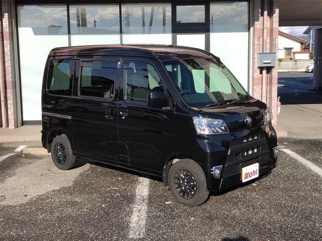 「トヨタ」「ピクシスバン」「軽自動車」「山梨県」の中古車6