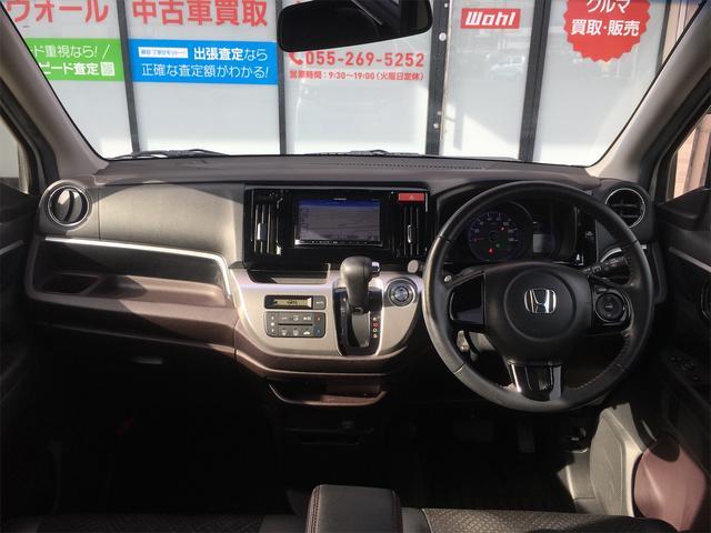 G・ターボパッケージ TEIN車高調 社外メモリーナビ(15枚目)