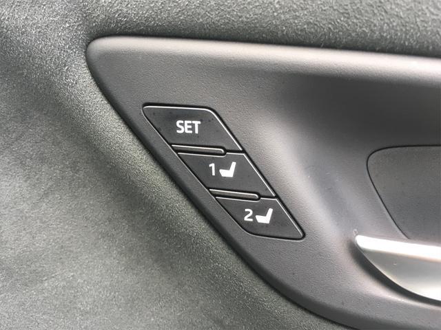 RSアドバンス TRDエアロ(F S R) 純正8インチナビ フルセグTV バックカメラ トヨタセーフティセンス シートメモリー付きパワーシート シートヒーター BSM CTA シーケンシャルウィンカー(24枚目)