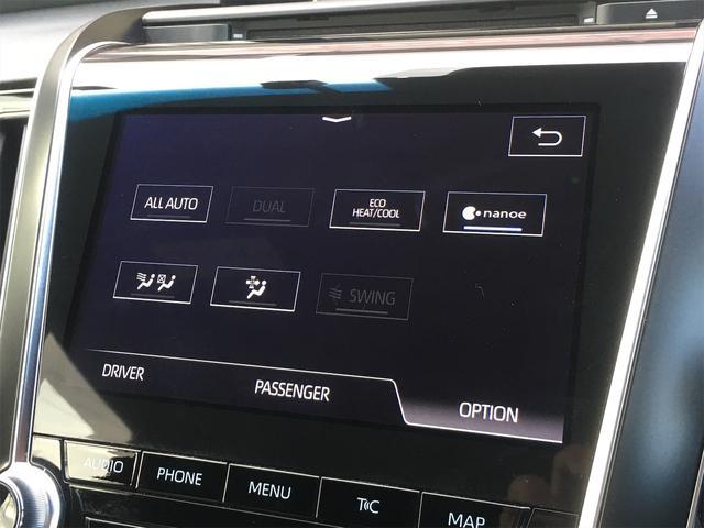 RSアドバンス TRDエアロ(F S R) 純正8インチナビ フルセグTV バックカメラ トヨタセーフティセンス シートメモリー付きパワーシート シートヒーター BSM CTA シーケンシャルウィンカー(37枚目)