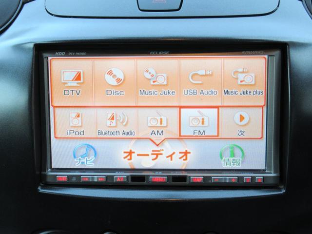 13C-V HIDエディション HDDナビ 社外AW ETC(20枚目)