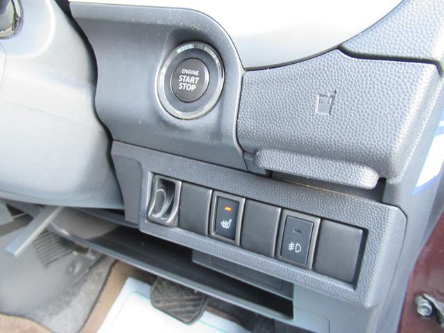 Xリミテッド4WD シートヒーター スマートキー 社外AW(17枚目)