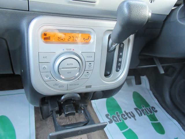 Xリミテッド4WD シートヒーター スマートキー 社外AW(19枚目)