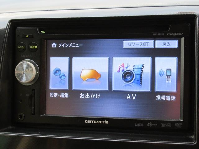 X4WD 社外ナビ地デジTV プッシュスタート(17枚目)