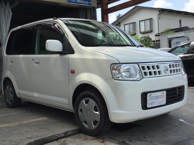 「日産」「オッティ」「コンパクトカー」「長野県」の中古車10