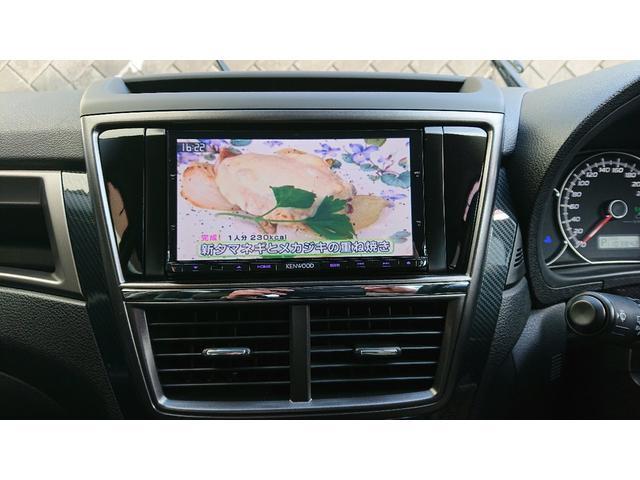 2.0GTリミテッド 4WD AT ターボ 純正ナビ TV ETC バックモニター プッシュスタート スマートキー パドルシフト 寒冷地 車検令和4年3月まで 12ケ月走行無制限保証付き 記録簿 取説 新車保証書(22枚目)