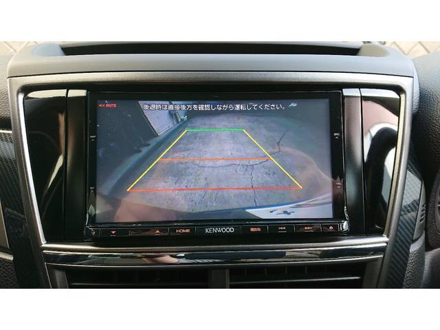 2.0GTリミテッド 4WD AT ターボ 純正ナビ TV ETC バックモニター プッシュスタート スマートキー パドルシフト 寒冷地 車検令和4年3月まで 12ケ月走行無制限保証付き 記録簿 取説 新車保証書(23枚目)
