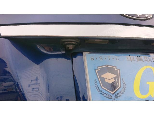 2.0GTリミテッド 4WD AT ターボ 純正ナビ TV ETC バックモニター プッシュスタート スマートキー パドルシフト 寒冷地 車検令和4年3月まで 12ケ月走行無制限保証付き 記録簿 取説 新車保証書(30枚目)