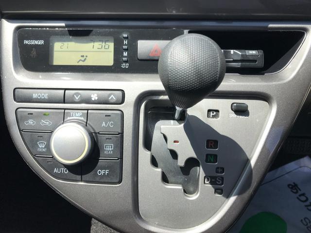「トヨタ」「ウィッシュ」「ミニバン・ワンボックス」「長野県」の中古車27