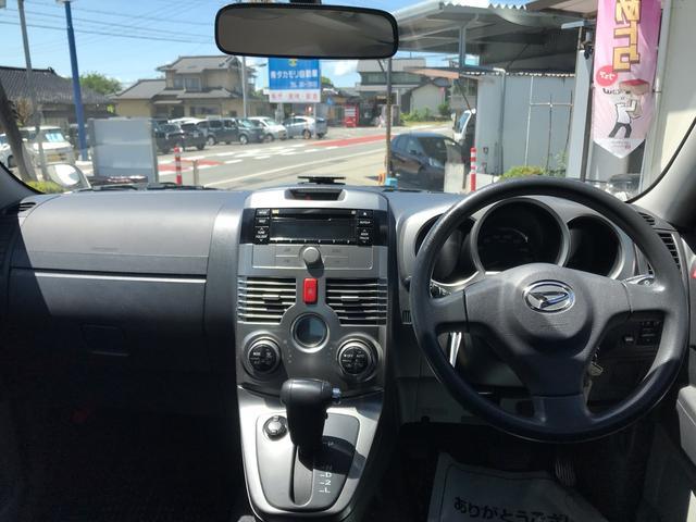 「ダイハツ」「ビーゴ」「SUV・クロカン」「長野県」の中古車26