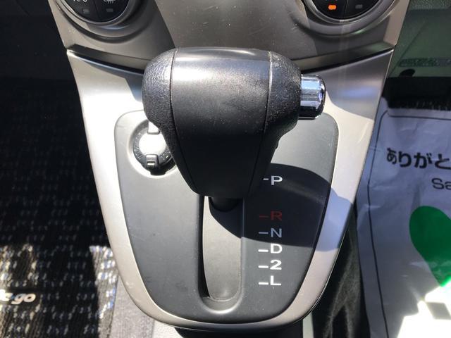 「ダイハツ」「ビーゴ」「SUV・クロカン」「長野県」の中古車32