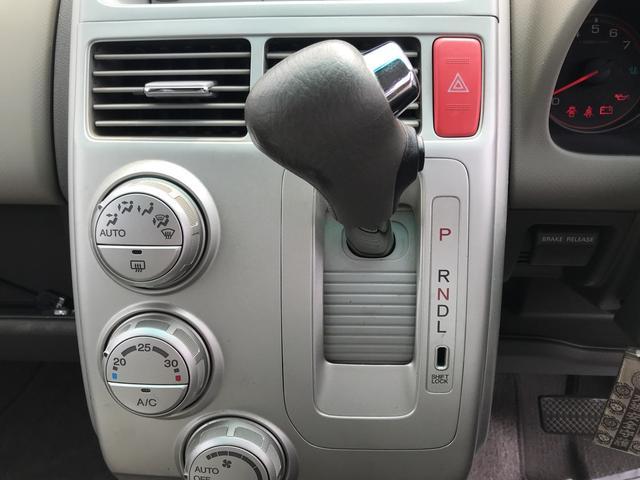 「ホンダ」「モビリオ」「ミニバン・ワンボックス」「長野県」の中古車28