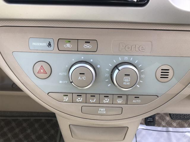 「トヨタ」「ポルテ」「ミニバン・ワンボックス」「長野県」の中古車29