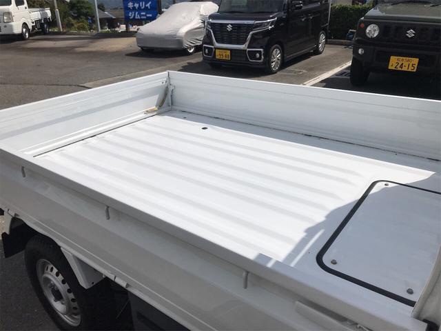 「スズキ」「キャリイトラック」「トラック」「長野県」の中古車13