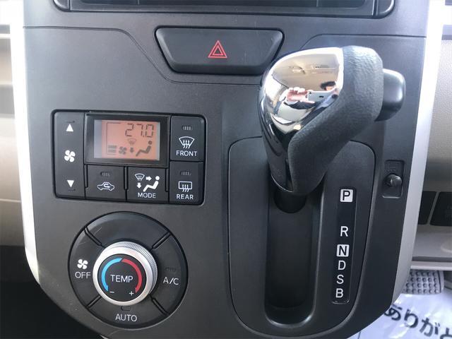 「ダイハツ」「タント」「コンパクトカー」「長野県」の中古車30