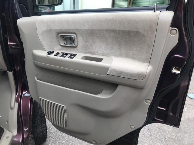 「ダイハツ」「アトレーワゴン」「コンパクトカー」「長野県」の中古車28