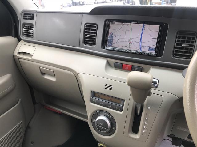 「ダイハツ」「アトレーワゴン」「コンパクトカー」「長野県」の中古車40