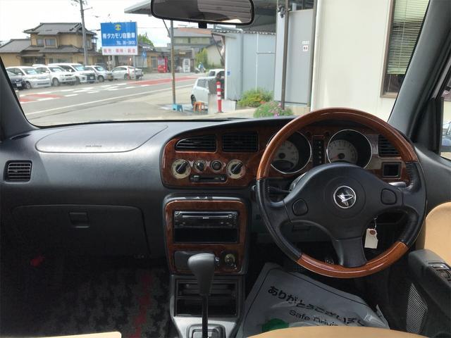 「ダイハツ」「ミラジーノ」「軽自動車」「長野県」の中古車21