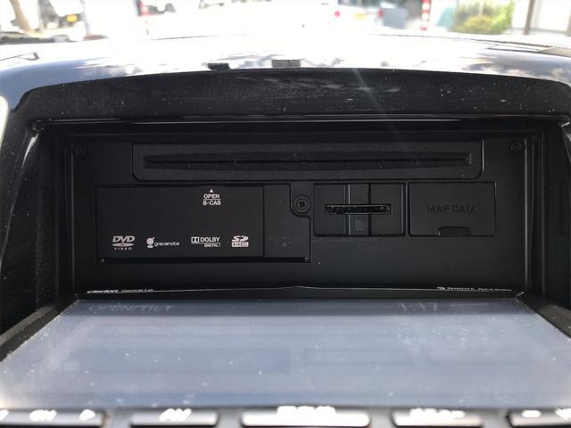 「スズキ」「ソリオ」「ミニバン・ワンボックス」「長野県」の中古車33