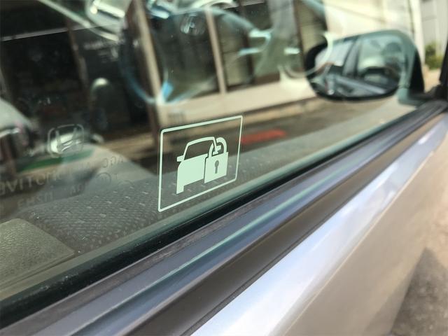 「ホンダ」「フィット」「コンパクトカー」「長野県」の中古車24