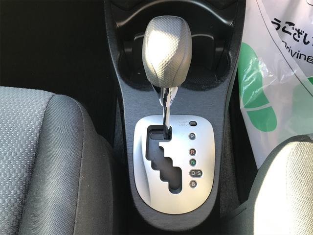 「トヨタ」「ヴィッツ」「コンパクトカー」「長野県」の中古車31