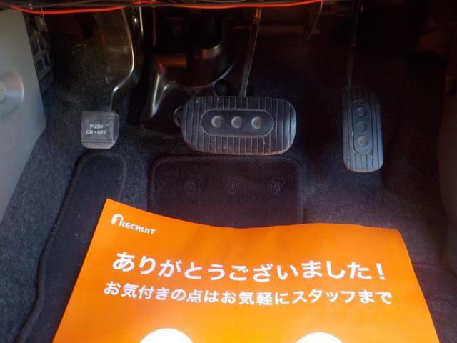 「日産」「キューブ」「ミニバン・ワンボックス」「新潟県」の中古車13