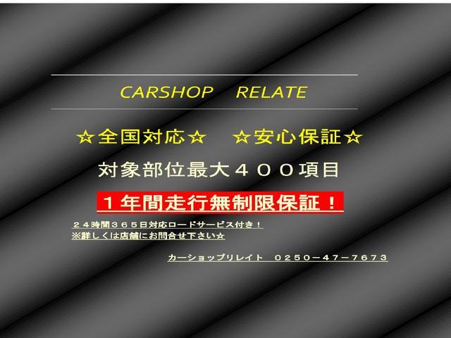 PCハイルーフ 4WD タイミングチェーン 5MT(2枚目)