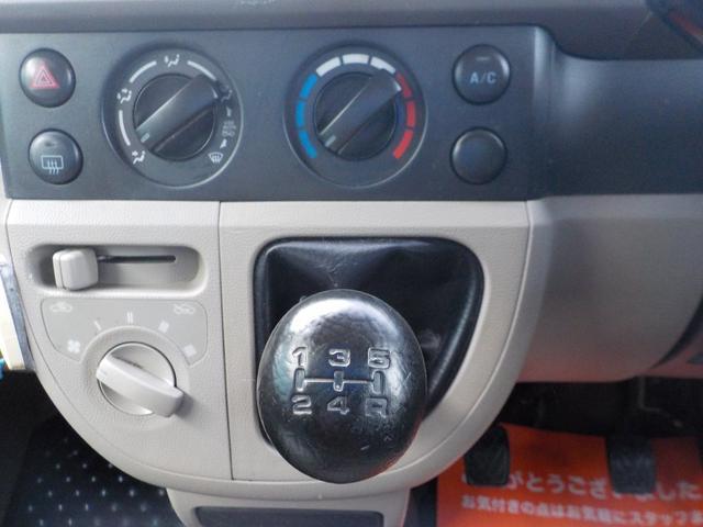 PCハイルーフ 4WD タイミングチェーン 5MT(14枚目)